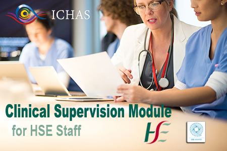 HSE Clinical Supervision