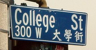 Nudges in the Wild: Merely Exposing Children to College