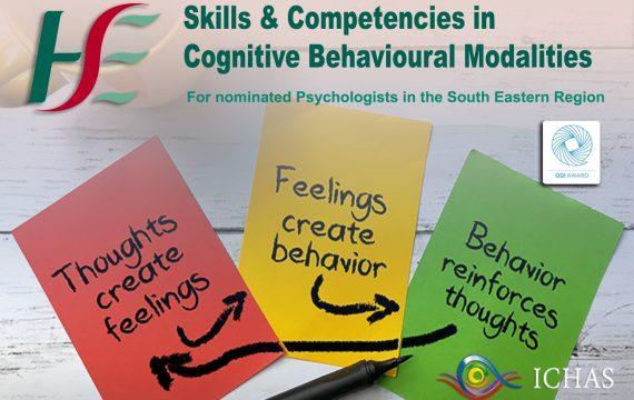 HSE Skills & Competencies in Cognitive Behavioural Modalities